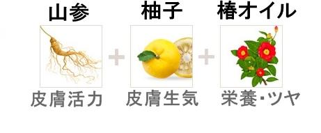 【illi(一理)】イリーフレッシュモイスチャーボディローション