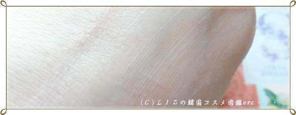 極潤UVホワイトゲル
