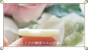 【OHUI】セルライトプリズムUVシールド