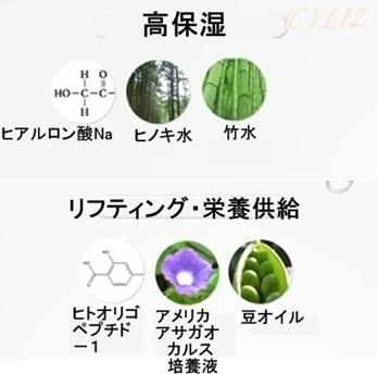 【AHC】ハイドレーションゼンマスク