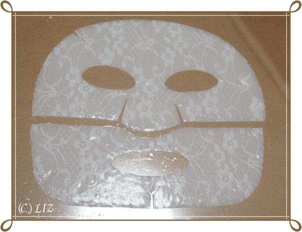 【バニラコ】ブライトニングハイドロゲルマスク