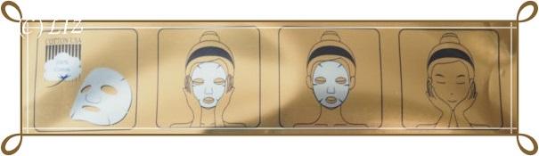 【エリシャコイ】24kゴールドラグジュアリーマスク