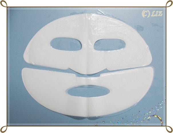 【サリーズボックス】ディライトパンテノールハイドロゲルマスク