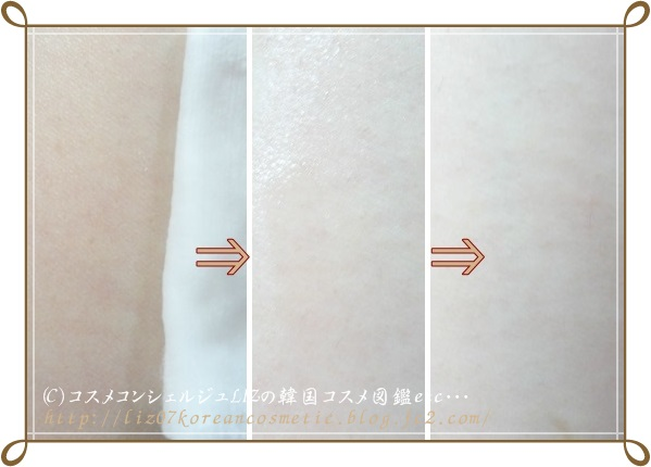 【CREMORLAB(クレモールラボ) 】ミネラルトリートメントエッセンス