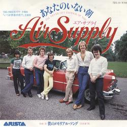 Air Supply - Ill Never Get Enough Of You1