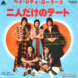 Bay City Rollers - I Only Want To Be With You1