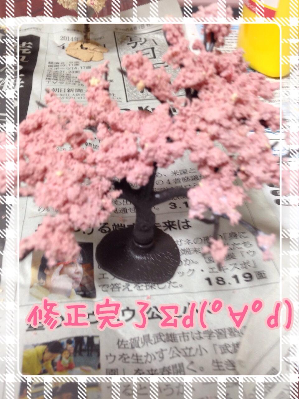 fc2blog_20140802211827459.jpg