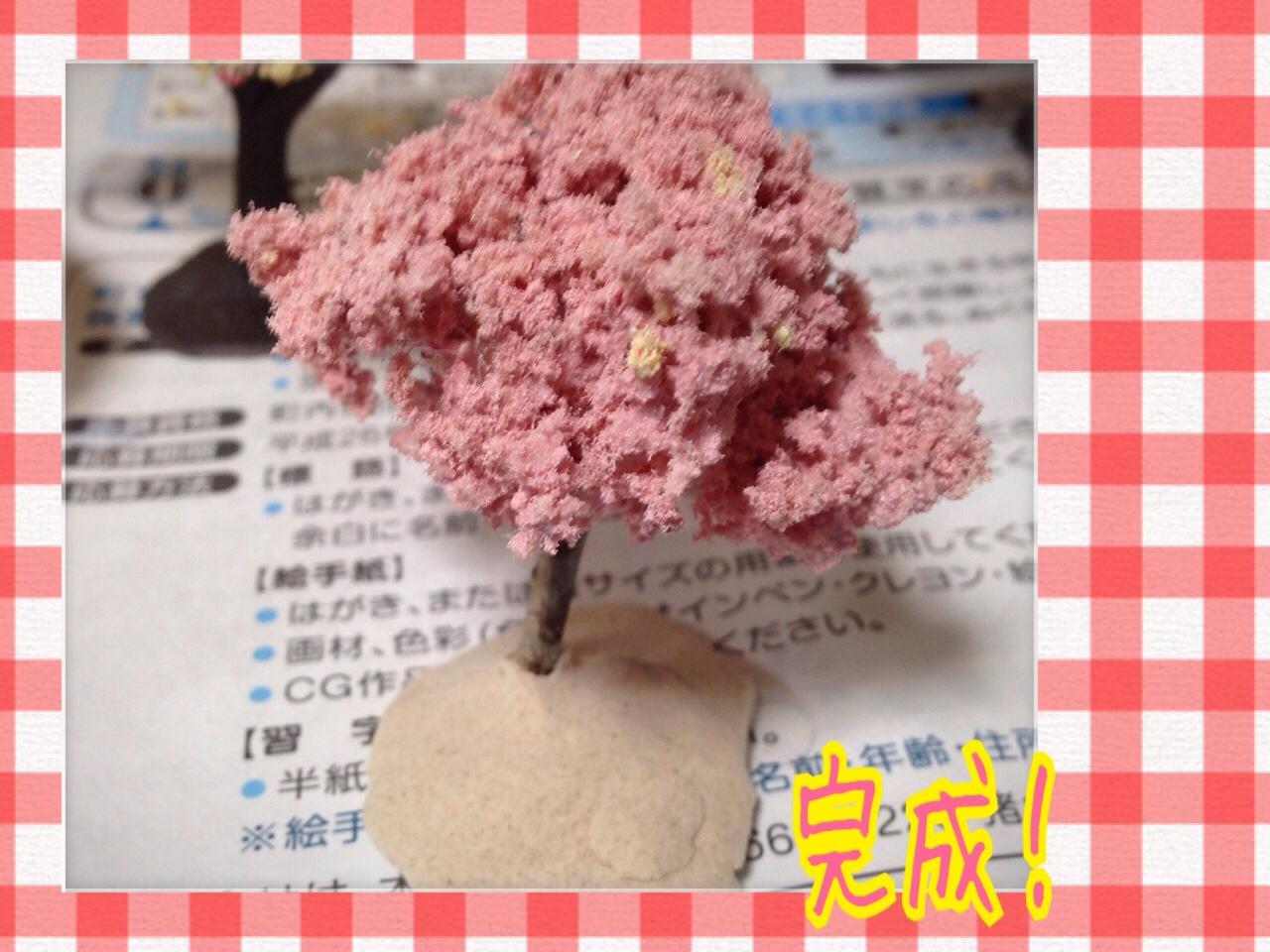 fc2blog_20140802212319a6f.jpg