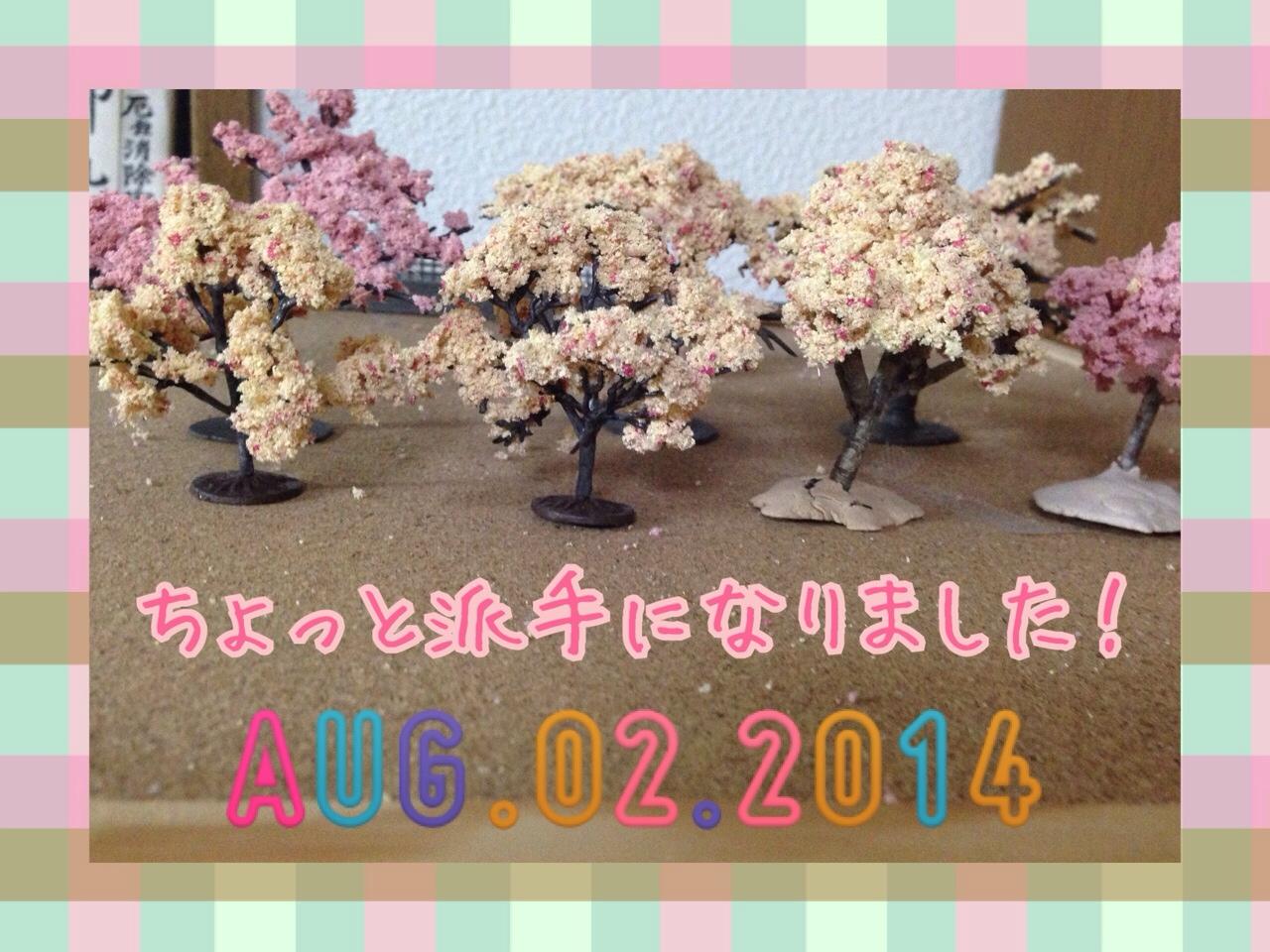 fc2blog_20140802212816b0a.jpg