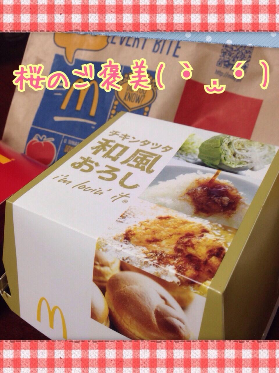 fc2blog_201408022129049b1.jpg