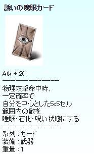 0920-15.jpg