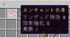 201407032013129da.jpg