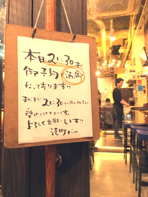 fc2blog_201404041843386b4.jpg