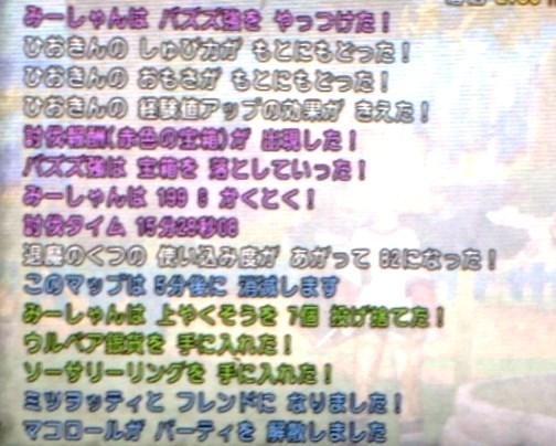 20140828173807d421.jpg