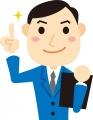 中央区の税理士