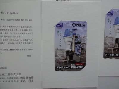 DSC01983.jpg