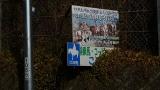 20140201石垣山176