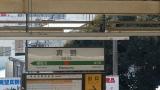 20140201石垣山184