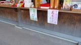 20140308寒川神社086