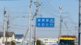 20140308寒川神社087