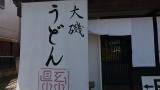 20140308寒川神社092
