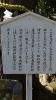 20140308寒川神社111