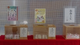20140308寒川神社115