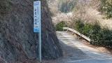 20140308寒川神社124