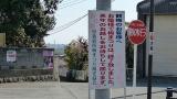 20140308寒川神社152