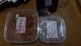20140308寒川神社155