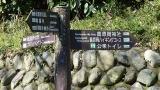 20140321鎌倉122