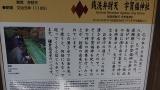 20140321鎌倉136