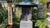 20140321鎌倉147