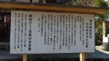 20140321鎌倉146