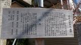 20140321鎌倉159