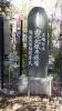 20140321鎌倉176