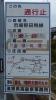 20140504野洲小浜126