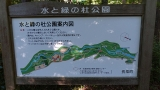 20140518水神さん11