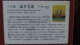 20140502小浜敦賀028
