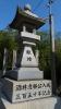 20140502小浜敦賀029