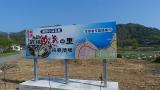 20140502小浜敦賀036
