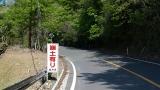 20140502小浜敦賀058