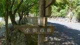 20140502小浜敦賀063