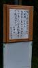 20140531水神さん007