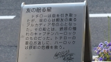 20140502小浜敦賀238