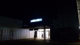20140502小浜敦賀252