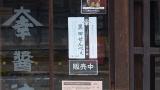 20140503敦賀米原152