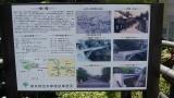 20140614檜原街道036