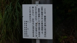 20140629戸田峠012