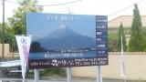 20140629戸田峠051